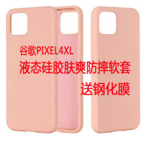 Mobile phone cover / case Other / other Japan and South Korea Google Protective shell silica gel