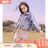 Plain coat Xiaodingyou female 110cm 120cm 130cm 140cm 150cm 160cm Denim blue spring and autumn leisure time Single breasted There are models in the real shooting routine nothing Solid color other XD9A32674 Cotton 100% Class C Autumn of 2019