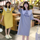 Women's large Summer 2021 Gray, yellow Dress singleton  commute easy thin Short sleeve letter Korean version Medium length Three dimensional cutting 18-24 years old Gouhua hollow Middle-skirt