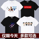 T-shirt Youth fashion thin S,M,L,XL,2XL,3XL Others Short sleeve Crew neck Self cultivation Other leisure summer Polyester 100% teenagers routine tide other 2019 Cartoon animation printing polyester fiber Cartoon animation No iron treatment Non brand More than 95%