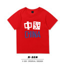 T-shirt A - white, a - black, a - red, B - white, B - black, B - red, C - white, C - black, C - red Other / other 90, 100, 110, 120, 130, 140, 150, adult s, adult m, adult L, Adult XL, adult 2XL, adult 3XL male summer Short sleeve Crew neck leisure time No model nothing cotton Cartoon animation