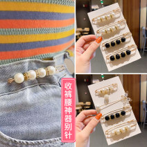 Brooch other RMB 1.00-9.99 Other / other brand new goods in stock Japan and South Korea female Fresh out of the oven Not inlaid other NB3471