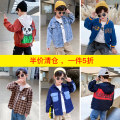 Plain coat Baby & HH / baby Hengheng male 100cm 110cm 120cm 130cm 140cm 150cm 160cm spring and autumn leisure time Zipper shirt There are models in the real shooting routine nothing Cartoon animation other Crew neck K203WT351zJgI Polyester 100% Class C Spring 2021