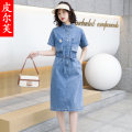 Dress Summer 2021 blue M L XL longuette singleton  Short sleeve commute Polo collar High waist Solid color Single breasted A-line skirt routine 25-29 years old Peel Korean version Pleated pockets with three-dimensional decorative buttons PRF21B2110 More than 95% Denim other Other 100%