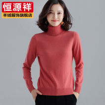 Wool knitwear Autumn 2020 160/84A/M 165/88A/L 170/92A/XL Rust red light camel Chinese red white dark gray black Long sleeves singleton  Socket wool More than 95% Regular routine commute Self cultivation High collar routine Solid color Socket literature 12F19347 30-34 years old hyz  Splicing Wool 100%