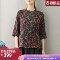 Middle aged and old women's wear Summer 2021 Xiangyunsha top 2133 black small flower xiangyunsha top 2133 red L XL XXL 3XL 4XL ethnic style shirt easy singleton  Decor 40-49 years old Cardigan thin stand collar routine routine A1SMLZ2133 Suobado / sorbado Button silk Mulberry silk 100% 96% and above