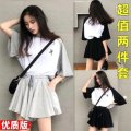 Women's large Summer 2020 Large L, large XL, s, m, 2XL, 3XL, 4XL Two piece set commute easy moderate Socket Short sleeve Korean version Crew neck routine Embroidery 81% (inclusive) - 90% (inclusive)