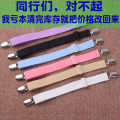 Clip / storage clip rule the country like a family JTX-124 other