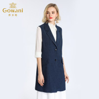 Windbreaker Fall 2017 M L XXL blue Sleeveless routine Medium length commute Single breasted tailored collar other Solid color Self cultivation Gowani / Giovanni EL3A840603 35-39 years old pocket 96% and above polyester fiber Polyester 100%