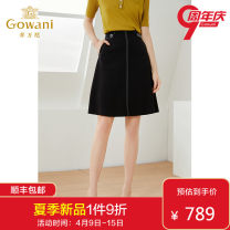 skirt Spring 2021 S M L XL XXL Graphite black Mid length dress commute Natural waist A-line skirt Solid color Type A 35-39 years old EI2D729501 51% (inclusive) - 70% (inclusive) Gowani / Giovanni Cellulose acetate Simplicity Acetate 68% polyester 32%