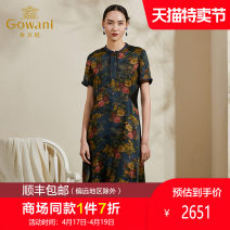 Dress Summer 2020 S M L XL XXL longuette singleton  Short sleeve commute Crew neck middle-waisted Big flower zipper other routine Others 35-39 years old Type X Gowani / Giovanni Simplicity printing More than 95% other silk Mulberry silk 100% Same model in shopping mall (sold online and offline)