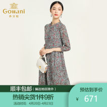 Dress Autumn 2020 green S M L XL XXL Mid length dress singleton  Long sleeves commute stand collar middle-waisted Broken flowers zipper A-line skirt routine Others 40-49 years old Type A Gowani / Giovanni Simplicity printing EB3E202402 More than 95% polyester fiber Polyester 100%
