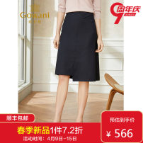 skirt Spring 2021 S M L XL XXL Undersea blue Mid length dress commute Natural waist Irregular Solid color 35-39 years old 51% (inclusive) - 70% (inclusive) Gowani / Giovanni polyester fiber Simplicity Same model in shopping mall (sold online and offline)