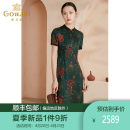 Dress Spring 2021 The fragrance of flowers in the dark S M L XL XXL longuette singleton  Short sleeve commute stand collar Decor Socket other routine Others 35-39 years old Gowani / Giovanni Simplicity printing EI2E715403 More than 95% silk Same model in shopping mall (sold online and offline)