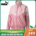 Sports jacket / jacket Puma / puma female 150/76A/XS 155/80A/S 160/84A/M 165/88A/L 170/92A/XL 175/96A/XXL Autumn 2020 stand collar zipper Brand logo Sports & Leisure Windbreak Sports life yes