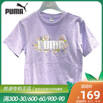 Sports T-shirt Puma / puma 150/76A/XS 155/80A/S 160/84A/M 165/88A/L 170/92A/XL 175/96A/XXL Short sleeve female Crew neck 532042-16~=-=~··· 532042-16 routine ventilation Summer 2021 Brand logo Sports & Leisure Sports life yes