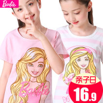 T-shirt Barbie / Barbie female summer Short sleeve Crew neck leisure time There are models in the real shooting nothing Cartoon animation Cotton 95% polyurethane elastic fiber (spandex) 5% Class B Summer of 2019