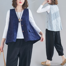 Vest Summer 2021 White, light blue, navy blue, lotus root powder Size M suggests 85-100 Jin, size L suggests 101-115 Jin, size XL suggests 116-130 Jin, and size XXL suggests 131-145 Jin routine V-neck Versatile lattice Single breasted Cotton and linen jacquard vest other Tagkita / she and others hemp