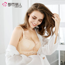 Bras Skin color - 1 light purple - 1 light pink - 1 70A70B75A75B75C80A80B80C85C Detachable shoulder strap Rear four row buckle There are steel rings 3/4 Type V Urban beauty Young women Gather together Medium thick cup No insert 2B6134 polyester 61% (inclusive) - 80% (inclusive) Urban beauty 2b6134