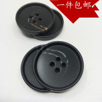 Button ruirui MH black [6 pack], MH coffee [6 pack] 18mm,21mm,25mm,28mm,30mm