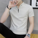 T-shirt Youth fashion Black, white, grey routine M,L,XL,3XL S.F Marceau Long sleeves Crew neck Super slim daily summer youth routine tide Cotton wool 2021 Solid color printing cotton The thought of writing No iron treatment Fashion brand