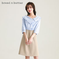 Dress Spring 2021 160XS 165S 170M 175L Middle-skirt singleton  three quarter sleeve Sweet Slant collar High waist stripe Socket A-line skirt shirt sleeve Others 25-29 years old Type A bread n butter Stitching asymmetric buttons 31% (inclusive) - 50% (inclusive) other polyester fiber Ruili