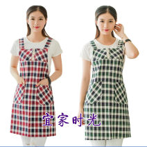 apron Sleeveless apron antifouling Korean version pure cotton Household cleaning Average size At home and out public yes Idyllic
