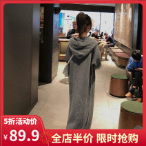 Women's large Autumn 2020 Black grey S M L XL 2XL 3XL 4XL Dress singleton  Sweet easy moderate Socket Long sleeves Solid color Hood routine A9-25ZYF7711-A Yifengweier 18-24 years old Medium length Viscose (viscose) 50% polyester 28% polyamide 22% Pure e-commerce (online only) solar system