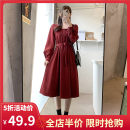 Women's large Spring 2021 Red JH S M L XL 2XL 3XL 4XL Dress singleton  commute easy moderate Socket Long sleeves Solid color Korean version other routine 12-30C5361HS-XX Yifengweier 18-24 years old Medium length Polyester 95% polyurethane elastic fiber (spandex) 5% Pure e-commerce (online only) other