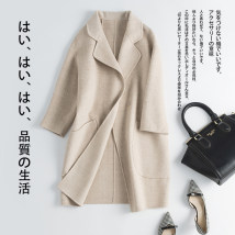 woolen coat Autumn of 2018 XS S M Tongjun green light camel Caramel smoke pink off white 80 lattices coffee camel 80 lattices herringbone black and white herringbone deep coffee black wool 95% and above Medium length Long sleeves commute Straight cylinder Korean version YD8226 25-29 years old