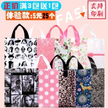 Gift bag / plastic bag Width 30, length 38, side width 8 25 / pack The Yellow Rose