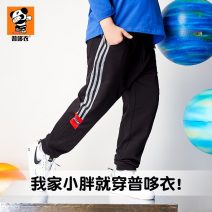 trousers Puduo clothes male 140cm 150cm 160cm 170cm 180cm 190cm spring and autumn trousers motion There are models in the real shooting Sports pants Leather belt middle-waisted cotton Don't open the crotch Cotton 96% polyurethane elastic fiber (spandex) 4% PXXK61721 Class B 140-190 Spring 2021