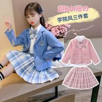 student uniforms Autumn 2020, autumn 2021, summer 2021, spring 2021, summer 2020, spring 2020 Shirt with pink pleated skirt, shirt with blue pleated skirt, pink suit coat, blue suit coat, pink three piece suit, blue three piece suit Long sleeves solar system skirt Under 17 Other / other 96% and above