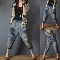 Jeans Spring 2020 Denim light blue Average size Cropped Trousers Natural waist Haren pants