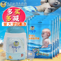 Cloth diaper Dr. Ma For men and women (4 boxes) New XXL (more than 15kg recommended) old m (6-11kg recommended) l (9-14kg recommended) XL (12-17kg recommended) 2 months 3 months 4 months 5 months 6 months 7 months 8 months 9 months Swimming diaper 6KG-11KG12KG-16KG9kg-13kg