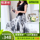 Dress Summer 2021 Ink white ink black green Decor 160/84A/M 165/88A/L 170/92A/XL 175/96A/XXL Mid length dress Fake two pieces Short sleeve commute Crew neck High waist Decor Socket A-line skirt routine Others 30-34 years old Type A hyz  literature printing 50SD9210-A More than 95% Silk and satin silk