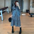 Fashion suit Spring 2021 Average size Vest, blue skirt Under 17 31% (inclusive) - 50% (inclusive)