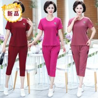Middle aged and old women's wear Summer of 2019 leisure time suit Self cultivation Two piece set stripe 40-49 years old Socket moderate Crew neck routine routine New European clothes pocket cotton Cropped Trousers