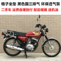 Complete motorcycle 90kg 2016 700mm 6KW 1850x650x1100mm Chinese Mainland 125cc no 100Km/h A rich family HM125-27 Front and rear hub Red, Guangdong deposit, deposit outside the province Rally  Air cooling Four stroke 10L 12V