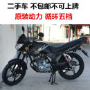 Complete motorcycle 115kg 2017 750mm 9KW 1950x750x1100mm Chinese Mainland 125cc no 90Km/h A rich family HM125-27 Front disc and back drum Black, rose red, red, blue, yellow, Guangdong deposit, provincial deposit trolley Air cooling currency Four stroke Single cylinder engine 12L 12V 9Ah whole country