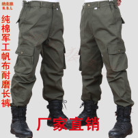 Casual pants Others Youth fashion thin trousers go to work easy No bullet Four seasons Basic public 2020 middle-waisted Straight cylinder Overalls other washing camouflage