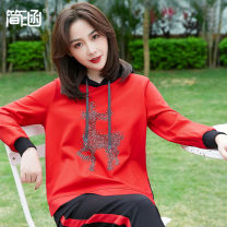 Women's large Spring 2021 T9653 deer pattern set t9655 bear pattern set Other oversize styles Two piece set commute easy moderate Socket Long sleeves Animal design Korean version Hood routine Nylon others Three dimensional cutting routine T9653 Simple implication 30-34 years old Diamond inlay