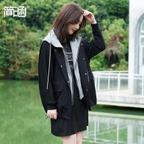 Women's large Spring 2021 T9815 jacket Jacket / jacket singleton  commute easy moderate Cardigan Long sleeves Korean version Hood routine Nylon others Three dimensional cutting routine T9815 Simple implication 40-49 years old zipper Pure e-commerce (online only)