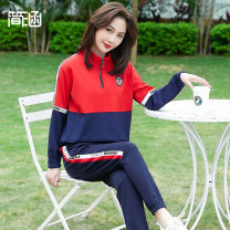Women's large Spring 2021 T9831 suit Large L (recommended 100-120 kg) Large XL (recommended 120-135 kg) large XXL (recommended 135-150 kg) large 3XL (recommended 150-165 kg) large 4XL (recommended 165-180 kg) large 5XL (recommended 180-195 kg) large 6xl (recommended 195-210 kg) Other oversize styles