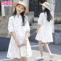 Dress Summer 2021 S/150 M/160 L/170 XL/175 Mid length dress singleton  elbow sleeve Crew neck High waist Decor Single breasted A-line skirt Wrap sleeves Others Under 17 Type A Zhangyier / Zhan Yier Embroidered stitching button More than 95% other cotton Cotton 100%