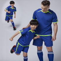 Football clothes Child red, adult yellow, child yellow, adult fluorescent green, child fluorescent green, adult orange, child orange, adult white, child white, adult blue, child blue, adult red Xs, XXS, XXXs, one size fits all, XXXL, XXL, XL, l, m, s children The God of competition Fans Short suit
