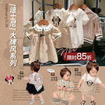suit luson 59, 66, 73, 80, 90, 100 female summer college Long sleeve + skirt 4 pieces or more Thin money There are models in the real shooting Socket No detachable cap other other friend Travel FKX18037A other Other 100% 3 months, 6 months, 12 months, 9 months, 18 months, 2 years old, 3 years old