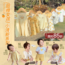 suit luson 66, 73, 80, 90, 100 female summer Countryside Short sleeve + skirt 4 pieces or more Thin money There are models in the real shooting nothing other children Shopping FTX111001A other 3 months, 6 months, 12 months, 9 months, 18 months, 2 years old, 3 years old Chinese Mainland
