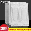 Wall stickers Others large Three dimensional Wall Sticker Skirting wall paste Zhang a living room 5 tablets Architecture Chinese style
