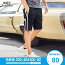 Casual pants Enjeolon / enjeolon Youth fashion Active black apricot 29 30 31 32 33 34 36 routine Pant Other leisure Straight cylinder Micro bomb KZH6376 summer youth Exquisite Korean style 2020 middle-waisted Straight cylinder Cotton 97% polyurethane elastic fiber (spandex) 3% Beach pants Arrest line